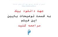 دانلود دفتر داستان نویسی وخاطره نویسی و پیک نوروزی ۹۸ پیش دبستانی