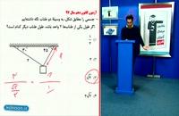 تدریس خصوصی ریاضی کنکور - مثلثات