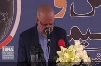 پاسخ وزیر نفت به ادعای چند کشور عربی