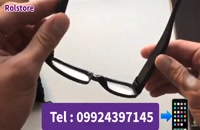 عینک دوربین دار.دوربین عینکی.عینک طبی دوربین دار 09924397145