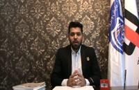 شرکت ایمنی و آتش نشانی پخش آلارم آژیر اعلام حریق