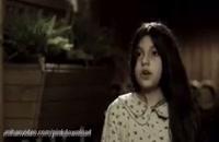 دانلود قسمت هشتم سریال ایرانی احضار