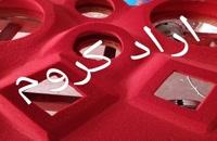 دستگاه مخمل پاش و فانتاکروم در بازار تهران 02156571305