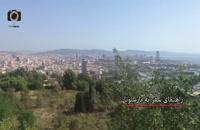 Barcelona Travel Guide Persian راهنمای سفر به بارسلونا - فارسی  (توریستی)