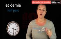 زمانبندی و ساعات عجیب در زبان فرانسوی