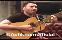 آهنگ ترکی امراه  اجرای زنده اشکنام وفایی Ashknam Vafaei