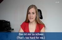الفبای زبان آلمانی _ اسم در جمله