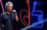 """اجرای زندهٔ ترانهٔ """"دلگیرم"""" _ محمّدرضا هدایتی"""