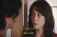 دانلود قسمت اول سریال بچه cocuk با زیرنویس فارسی