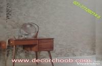 کاغذ دیواری گلدار از آلبوم کاغذ دیواری NASHVILLE