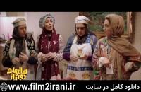 دانلود سریال سال های دور از خانه قسمت13 سال های دور از خانه قسمت13