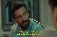 قسمت 42 سریال سیب ممنوعه - yasak elma با زیرنویس فارسی
