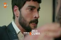 دانلود قسمت 7 سریال ترکی بی وفا - Hercai با زیرنویس در کانال media98@