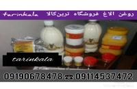 روغن الاغ|09190678467|فروش روغن الاغ|شیرالاغ