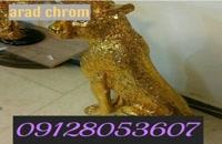 */دستگاه آبکاری جدید 02156571305
