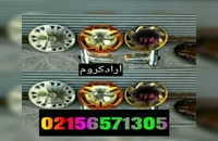 -/فروشنده دستگاه کروم  پاش 02156571305