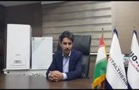 ظرفیت حرارتی ورودی مشخصات فنی فروش پکیج شوفاژ دیواری ایران رادیاتور مدل L 24 cf در شیراز