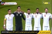 رفتار بی شرمانه طرفداران بحرینی هنگام پخش سرود ملی ایران