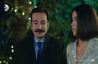 سریال عشق تجملاتی قسمت 20 با زیر نویس فارسی/لینک دانلود توضیحات