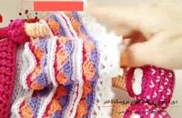 بافتن عروسک های دختر برای کودکان کار