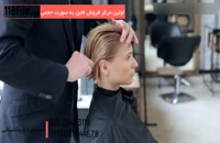 جدیدترین مدل کوتاهی مو دخترونه 2019