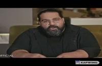 رضا صادقی - شهر آشوب