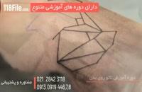 آموزش تاتو روی بدن-جذابترین طرح های تتوی سه بعدی