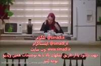 دانلود سریال هیولا قسمت 12 / قسمت دوازدهم سریال هیولا /  با لینک مستقیم