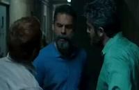 فیلم سینمایی متری شیش و نیم (کامل) (با ترافیک نیم بها)
