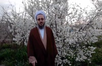 پیام بهاری حضرت حاج فردوسی (دام ظلّه)