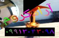 ساخت و ارسال دستگاه هیدروگرافیک آراد کروم در مشهد 09128053607