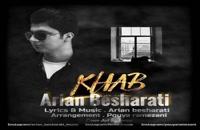 دانلود آهنگ آرین بشارتی خواب (Arian Beshrati Khab)
