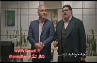 دانلود قسمت نهم 9 سریال هیولا مهران مدیری - قانونی-