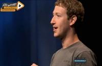 قدرت نفوذ فیس بوک بین مردم