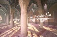 پروژه آماده افترافکت مذهبی ماه رمضان و قرآن
