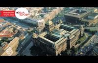 موزه ملی پراگ جمهوری چک - Narodni Muzeum - تعیین وقت سفارت چک با ویزاسیر