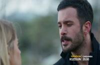 دانلود سریال کلاغ سیاه قسمت 7 با زیرنویس فارسی درکانال تلگرام @tianfilm