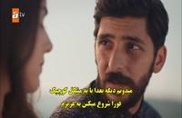 دانلود قسمت 62 سریال ترکی روایت کارادنیز Sen Anlat Karadeniz با زیرنویس فارسی