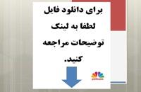 دانلود نقشه اتوکد منطقه خاوران تبریز