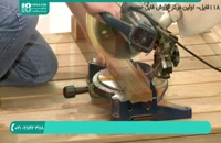 آموزش نصب نرده چوبی