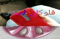 تولیددستگاه مخمل پاش//فانتاکروم02156571497