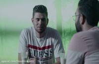 موزیک ویدیو جدید محمد تقوایی بنام رویا  - موزیک