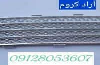 */ساخت دستگاه هیدروگرافیک 02156571305