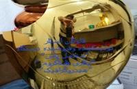 دستگاه فانتاکروم پاششی 02156571497اموزش رایگان