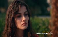 سریال گذشته عزیز قسمت 2 با زیر نویس فارسی/لینک دانلود توضیحات