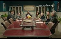 دانلود سریال هیولا قسمت 1 تا 11 (جدیدترین طنز مهران مدیری) - عسل دانلود