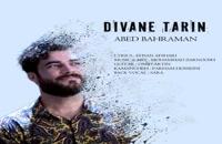 Abed Bahraman Divane Tarin