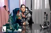 پارت143_بهترین کلینیک توانبخشی تهران - توانبخشی مهسا مقدم