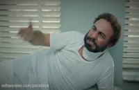 دانلود قسمت دوم فیلم هزارپا (بدون سانسور) (نیم بها)