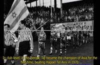 مراحل ساخت ورزشگاه آزادی یا آریا مهر قدیم
